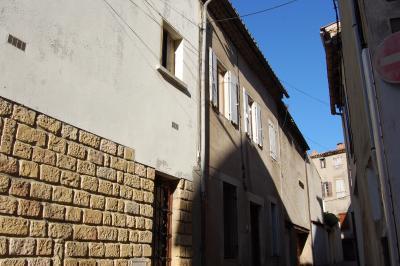 Maison de village spacieuse et s�curis�e au coeur de la ville anim�e, Agence Immobilière UnChezVous, dans les départements de l'Ariège et de l'Aude