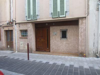 Vue: vue de face, Saint-Girons, Appartement  3 pi�ce(s)