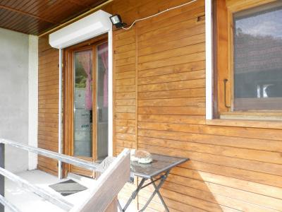 LONS LE SAUNIER (39), à vendre pavillon T2 de 35.82 m², cour et jardin privatifs., BALCON
