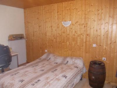 Secteur Chaumergy, à vendre agréable maison de 5 pièces 95m² habitable sur 1400m² de terrain., chambre 1