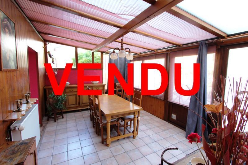 Proche Bletterans (39 JURA), à vendre maison de village 3 chambres avec garage et jardin.