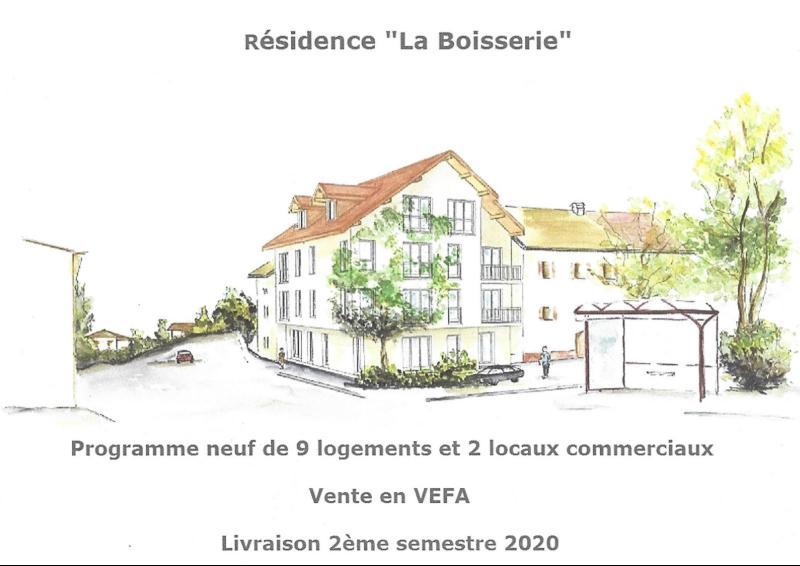 Douvaine centre ville, à vendre 1 local commercial aménageable, surface 40m2.