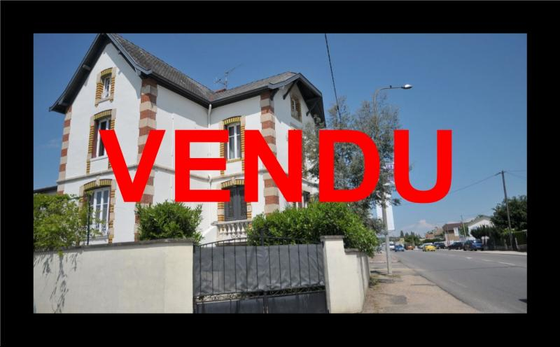 ENTREE NORD DE TOURNUS vends MAISON DEBUT 20è Siècle RENOVATION RECENTE.