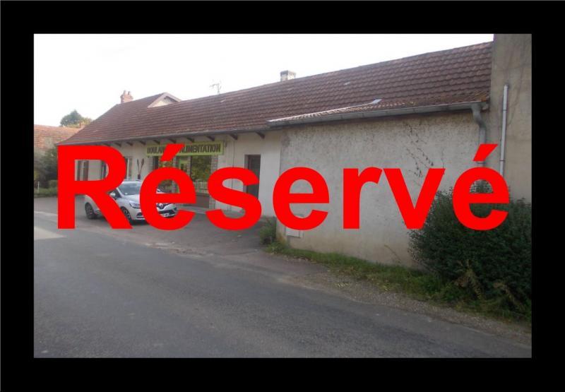 Pierre de Bresse, vends Maison de 140m� et ancienne boulangerie de 200m�, sur 1416m� de terrain.