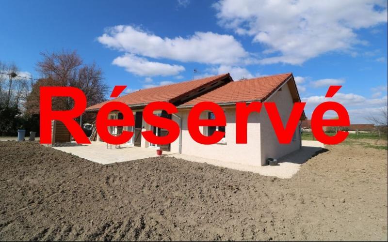 Chaumergy, � vendre agr�able maison r�cente de 5 pi�ces, 95m� habitables, garage, 1400m� de terrain.